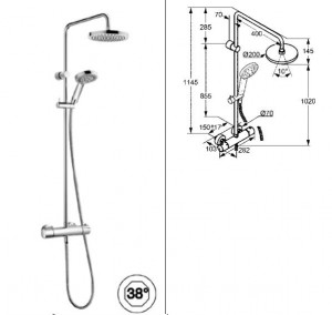 poza Baterie dus THERMOSTAT Kludi Dual Shower System model A-QA