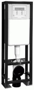 poza Rezervor cu cadru Ideal Standard pentru wc suspendat pentru pereti din gipscarton